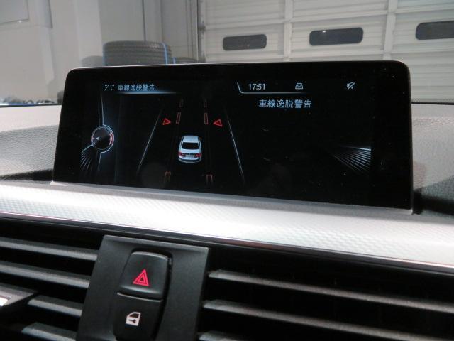 320i xDrive Mスポーツ 認定中古車 xDrive Mスポーツ限定色エストリルブルー 車線逸脱警告 衝突軽減ブレーキ 夏タイヤ有 リアビューカメラ リアセンサー(37枚目)