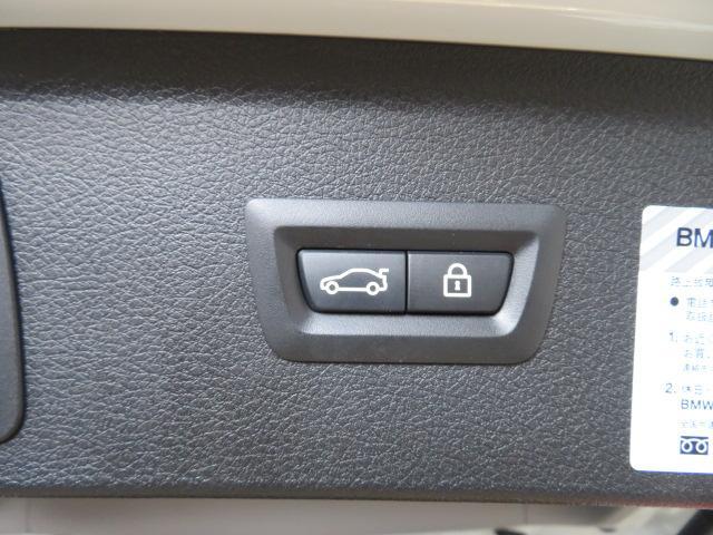 218d xDriveアクティブツアラーラグジュアリ 認定中古車 2年保証 ワンオーナー コンフォートパッケージ 電動リアゲート スライディングリヤシート アドバンスドアクティブセーフティパッケージ(22枚目)