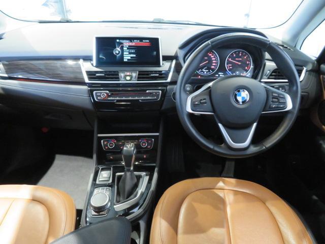 218d xDriveアクティブツアラーラグジュアリ 認定中古車 2年保証 ワンオーナー コンフォートパッケージ 電動リアゲート スライディングリヤシート アドバンスドアクティブセーフティパッケージ(25枚目)