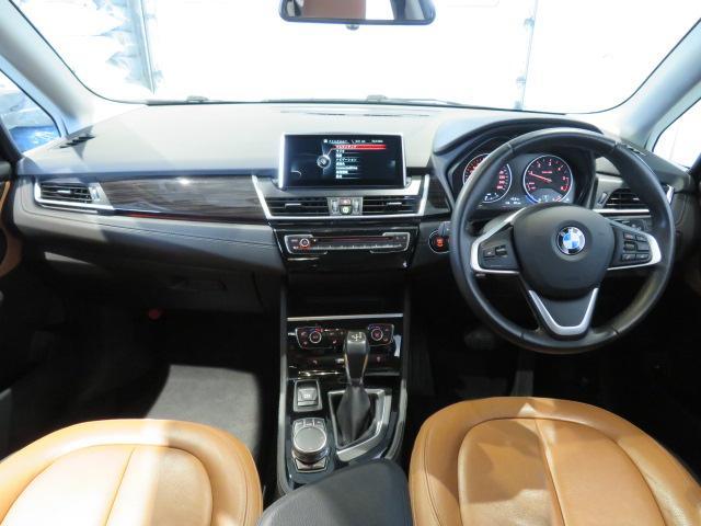 218d xDriveアクティブツアラーラグジュアリ 認定中古車 2年保証 ワンオーナー コンフォートパッケージ 電動リアゲート スライディングリヤシート アドバンスドアクティブセーフティパッケージ(27枚目)