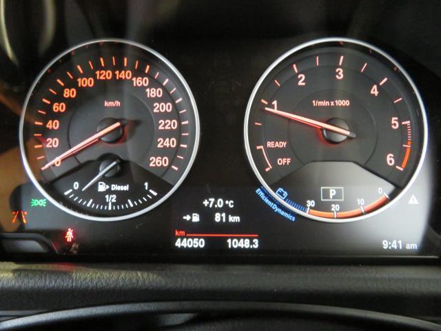218d xDriveアクティブツアラーラグジュアリ 認定中古車 2年保証 ワンオーナー コンフォートパッケージ 電動リアゲート スライディングリヤシート アドバンスドアクティブセーフティパッケージ(31枚目)