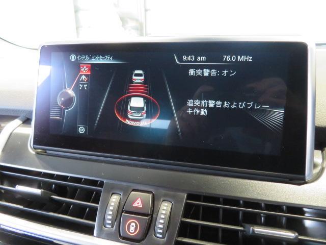 218d xDriveアクティブツアラーラグジュアリ 認定中古車 2年保証 ワンオーナー コンフォートパッケージ 電動リアゲート スライディングリヤシート アドバンスドアクティブセーフティパッケージ(35枚目)