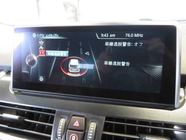 218d xDriveアクティブツアラーラグジュアリ 認定中古車 2年保証 ワンオーナー コンフォートパッケージ 電動リアゲート スライディングリヤシート アドバンスドアクティブセーフティパッケージ(36枚目)