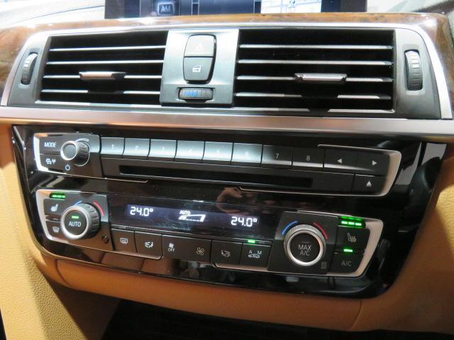 320i xDrive ラグジュアリー 認定中古車 2年保証 ワンオーナー luxury 前後PDCセンサー 純正前後ドライブレコーダー レザーシート シートヒーター スタッドレス装着中 純正夏タイヤホイールセット有(25枚目)
