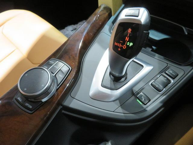 320i xDrive ラグジュアリー 認定中古車 2年保証 ワンオーナー luxury 前後PDCセンサー 純正前後ドライブレコーダー レザーシート シートヒーター スタッドレス装着中 純正夏タイヤホイールセット有(26枚目)