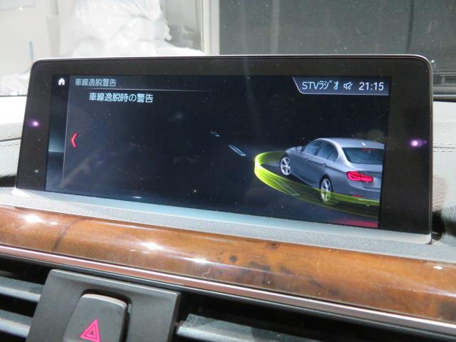 320i xDrive ラグジュアリー 認定中古車 2年保証 ワンオーナー luxury 前後PDCセンサー 純正前後ドライブレコーダー レザーシート シートヒーター スタッドレス装着中 純正夏タイヤホイールセット有(30枚目)
