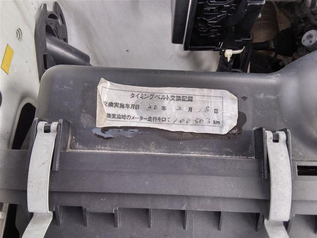 2.5i-S 社外フルセグナビ付 タイミングベルト交換済(14枚目)