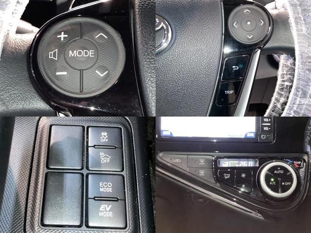 クロスオーバー ワンセグ メモリーナビ ミュージックプレイヤー接続可 バックカメラ 衝突被害軽減システム ETC LEDヘッドランプ(10枚目)