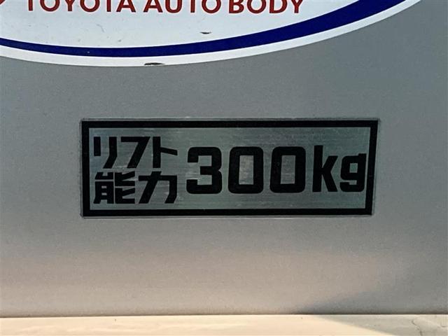 ロングDX 4WD ワンセグ メモリーナビ ミュージックプレイヤー接続可 ETC 乗車定員6人 ディーゼル(17枚目)
