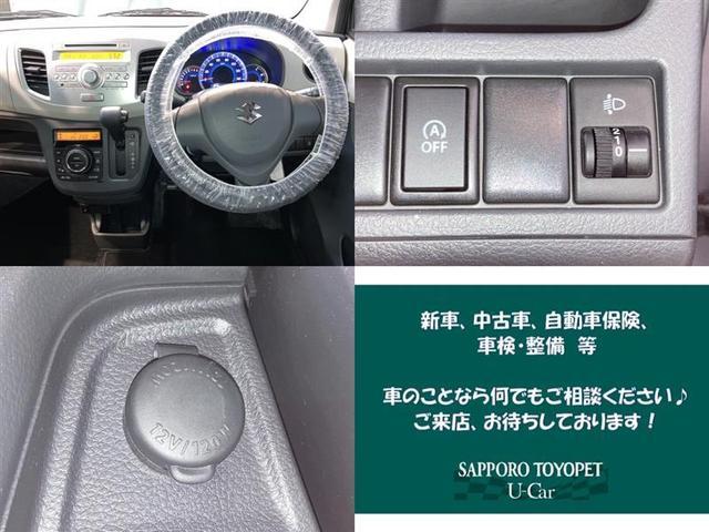 FX 4WD ミュージックプレイヤー接続可 アイドリングストップ(9枚目)