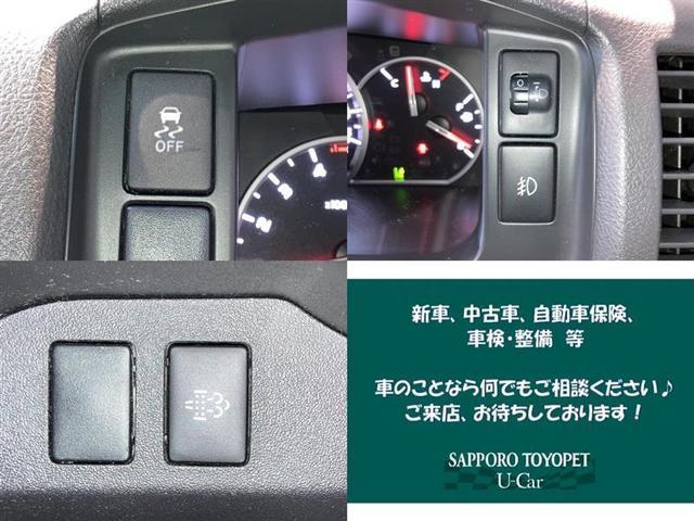 DX GLパッケージ 4WD ワンセグ メモリーナビ ミュージックプレイヤー接続可 衝突被害軽減システム ETC ドラレコ ディーゼル(11枚目)