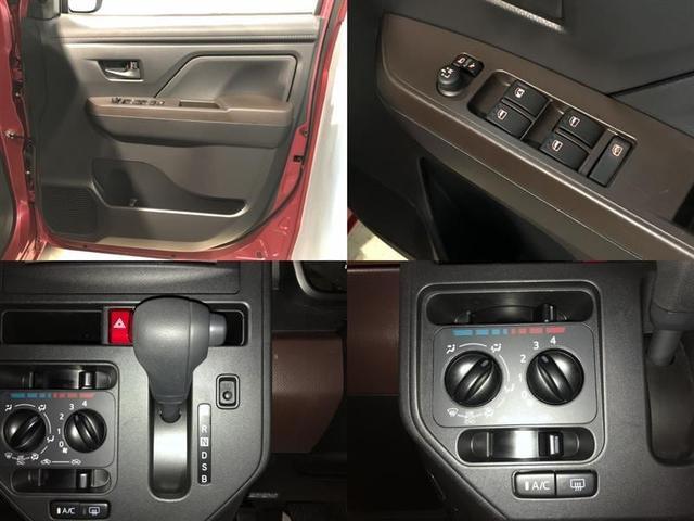 「トヨタ」「タンク」「ミニバン・ワンボックス」「北海道」の中古車10