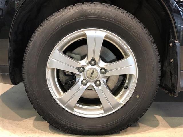 「三菱」「RVR」「SUV・クロカン」「北海道」の中古車16