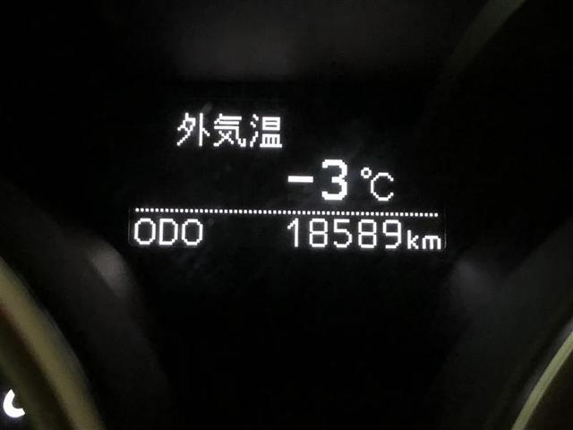 「トヨタ」「マークX」「セダン」「北海道」の中古車18