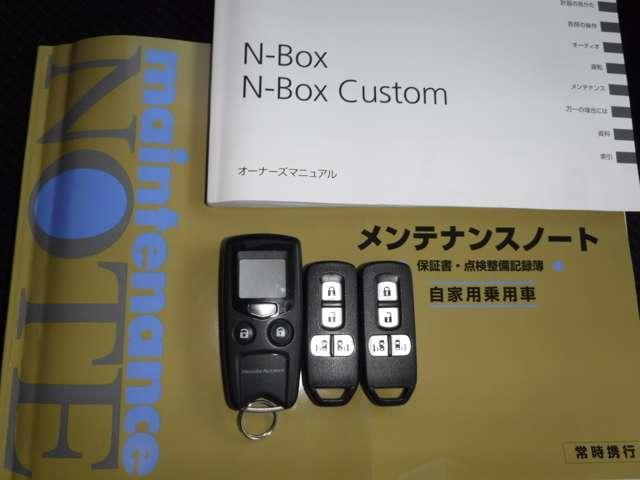 ホンダ N BOX G SSパッケージ
