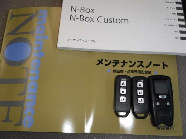 ホンダ N BOX G・Lパッケージ VSA ETC 純正エンスタ 左Pスラ