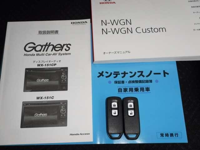 ホンダ N-WGNカスタム G SSパッケージ