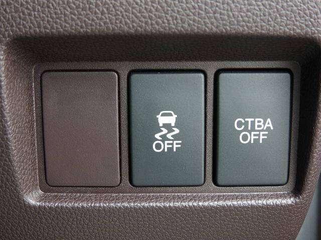 G・Aパッケージ CTBA(12枚目)