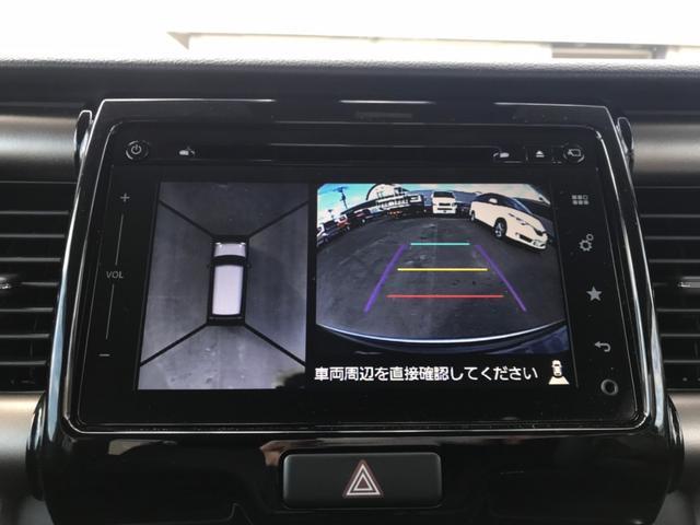JスタイルII 4WD 1オーナー 全方位モニター付きナビ(18枚目)