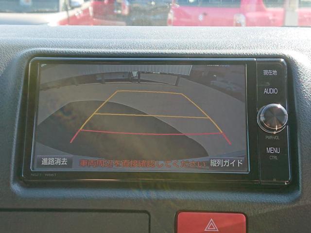 ロングDX GLパッケージ ハイルーフ 4WD Dターボ(22枚目)