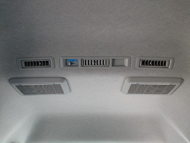 ロングDX GLパッケージ ハイルーフ 4WD Dターボ(32枚目)