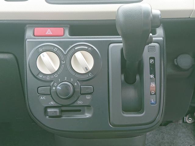 L 4WD エネチャージ CDオーディオ(20枚目)