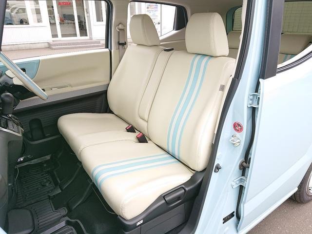 G・Lインテリアカラーパッケージ 4WD 1オーナー ナビ(17枚目)