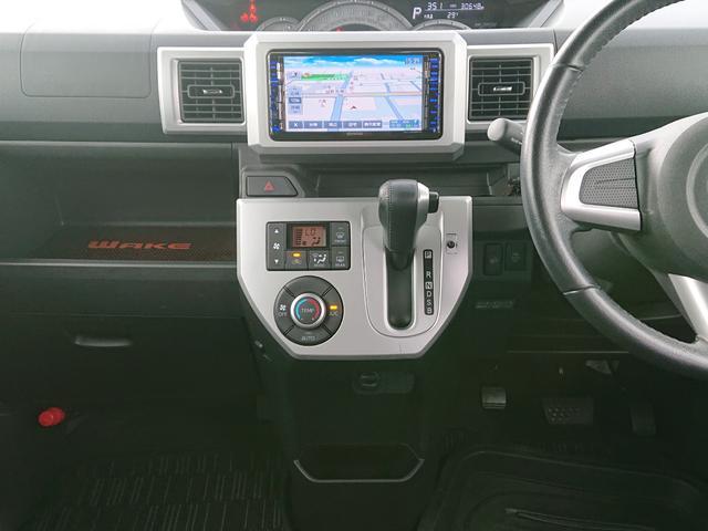 G ICターボ 4WD 1オーナー ナビTV(19枚目)