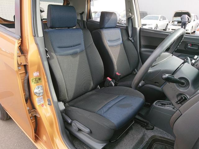 G 4WD スマートキー(10枚目)