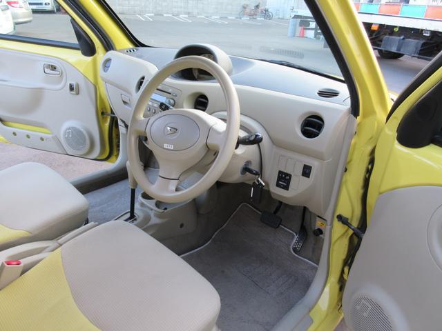 X 4WD 車検整備付 寒冷地仕様 キーレス アルミホイール(10枚目)