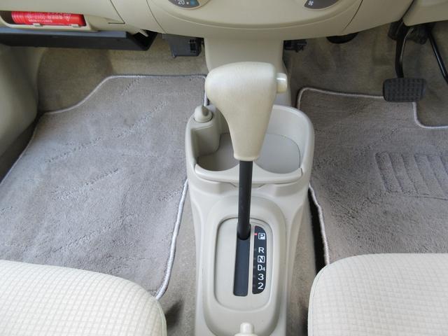 X 4WD 車検整備付 寒冷地仕様 キーレス アルミホイール(16枚目)