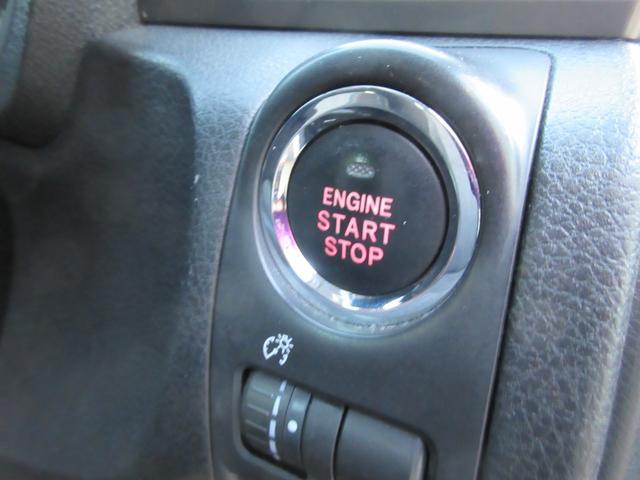 2.0i-L 4WD ナビ フルセグTV Bモニター(16枚目)