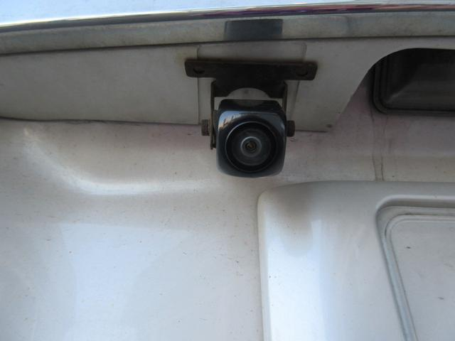 2.0i-L 4WD ナビ フルセグTV Bモニター(80枚目)