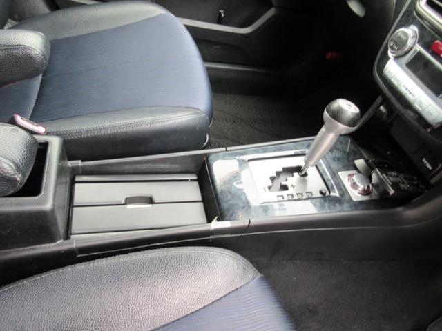 2.0GTターボ 4WD ナビ TV ETC(10枚目)