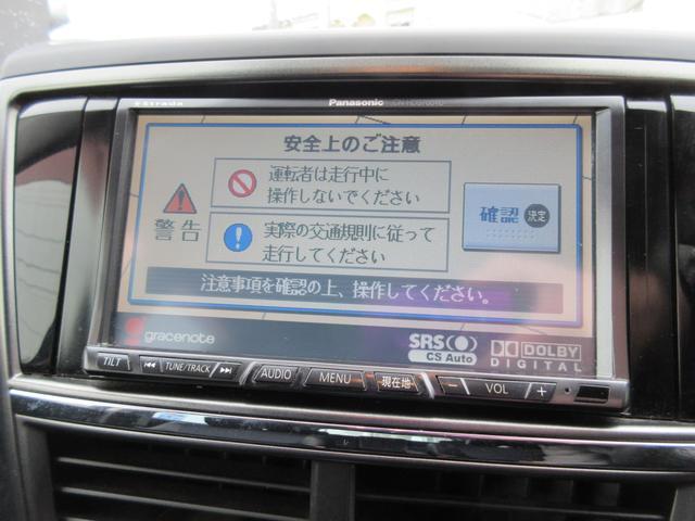 2.0GTターボ 4WD ナビ TV ETC(61枚目)