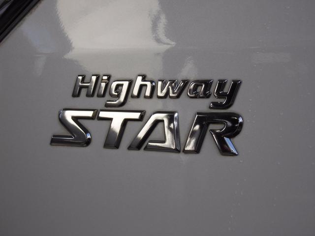 日産 セレナ ハイウェイスター Vセレクション 4WD ナビ フルセグ