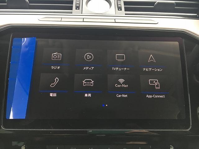 「フォルクスワーゲン」「VW パサートヴァリアント」「ステーションワゴン」「北海道」の中古車17