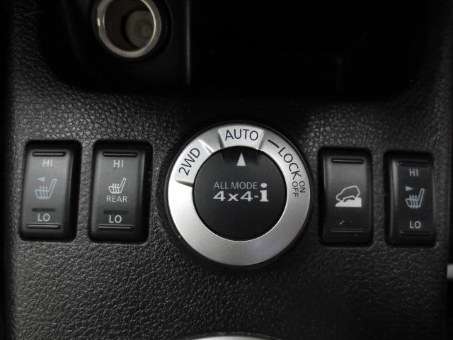 日産 エクストレイル 20X 4WD HID 純正ナビ インテリキー エンスタ