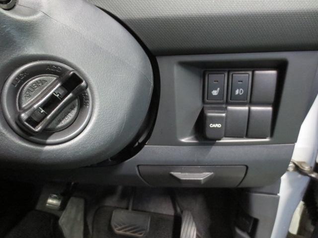 スティングレーX 4WD ABS CD HID スマートキー(5枚目)