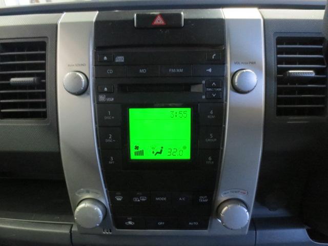 スティングレーX 4WD ABS CD HID スマートキー(6枚目)