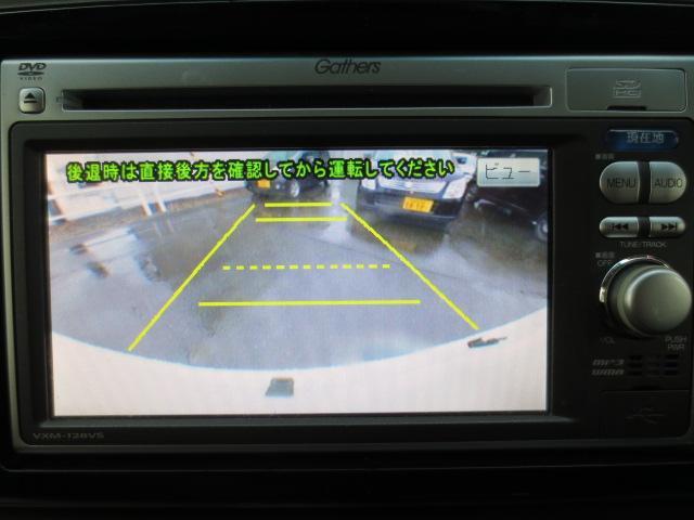 プレミアム・Lパッケージ 4WD HID スマートキー ナビ(8枚目)