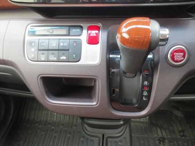 プレミアム・Lパッケージ 4WD HID スマートキー ナビ(9枚目)