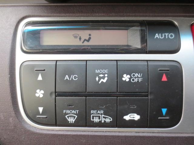 プレミアム・Lパッケージ 4WD HID スマートキー ナビ(10枚目)
