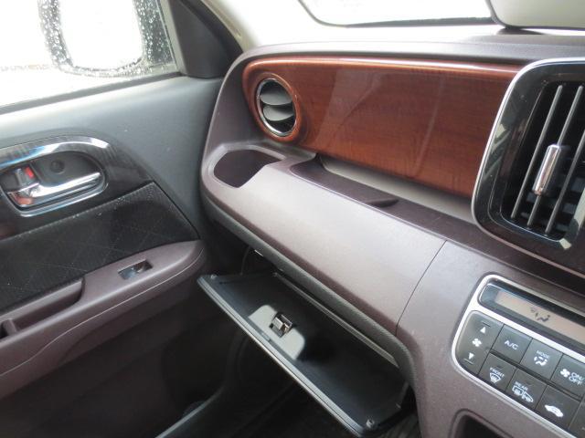プレミアム・Lパッケージ 4WD HID スマートキー ナビ(11枚目)