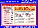 スバル レガシィB4 2.0i Bスポーツ 4WD CD HID 夏冬タイヤ
