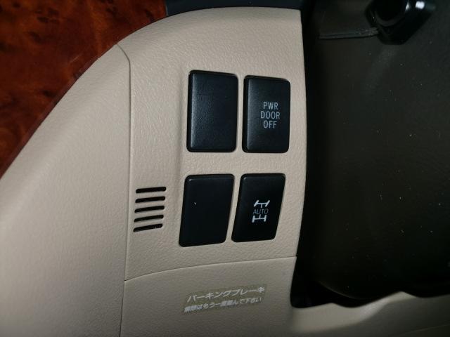 240S LTD 4WD 7人乗 道外使用車 1年保証付(7枚目)