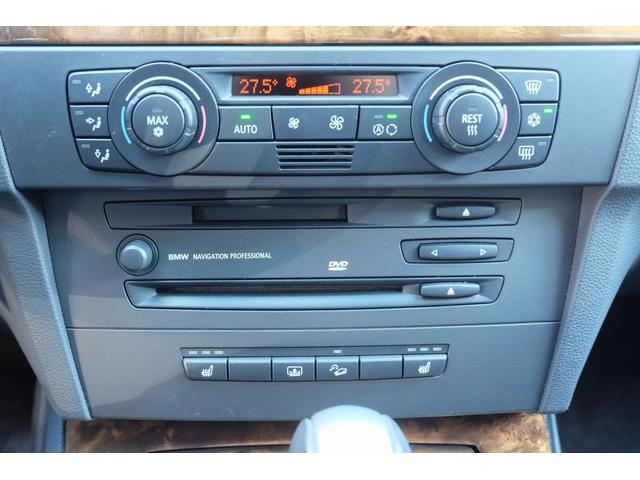 BMW BMW 330xi 4WD 黒本革シート 左H 道外使用車