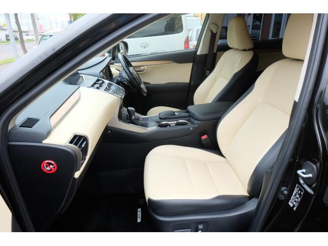 NX300h VerL4WD 道外使用車 リッチクリーム本革(12枚目)