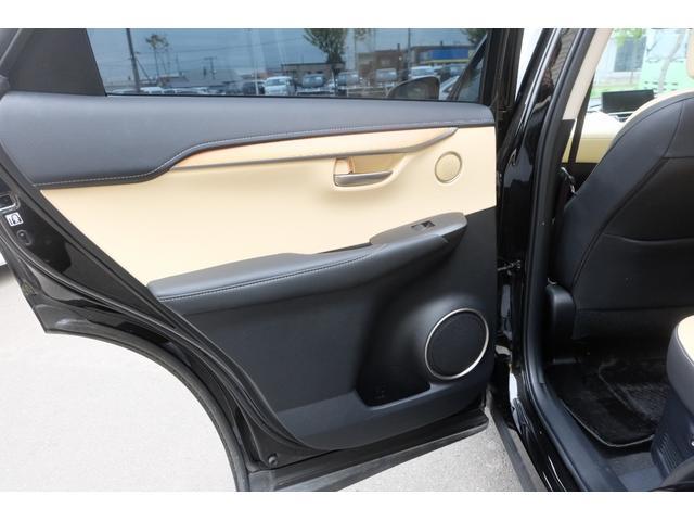 NX300h VerL4WD 道外使用車 リッチクリーム本革(22枚目)