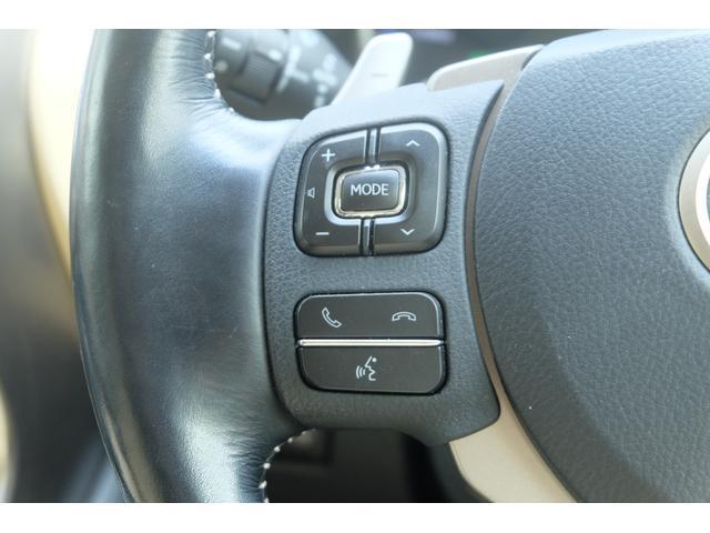 NX300h VerL4WD 道外使用車 リッチクリーム本革(23枚目)